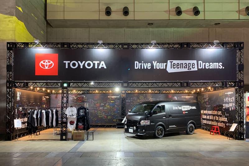 "TOYOTA トヨタ のプロジェクト""Drive Your Teenage Dreams.""が MEDICOM TOY メディコム・トイとチームアップをしたコラボ BE@RBRICK を発売"