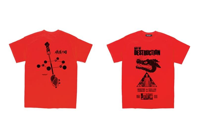 アンダーカバー UNDERCOVER が豊田利晃監督の映画『破壊の日』の支援Tシャツを発売