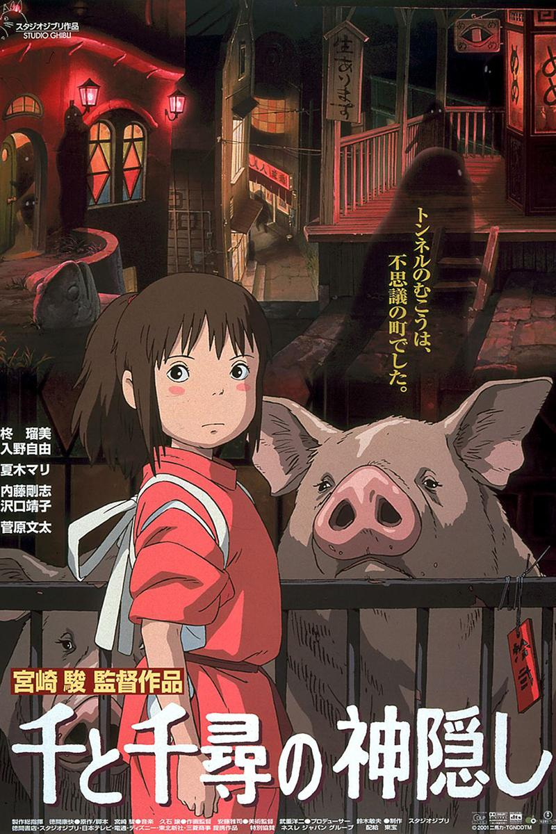 スタジオジブリの4作品が全国の映画館で再上映中 4 Studio Ghibli movies re-screened