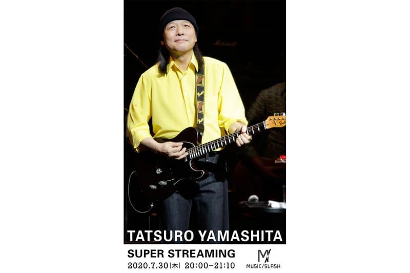 山下達郎がキャリア初となる待望のライブ配信を決定 Tatsuro Yamashita decides to broadcast live for the first time in his career