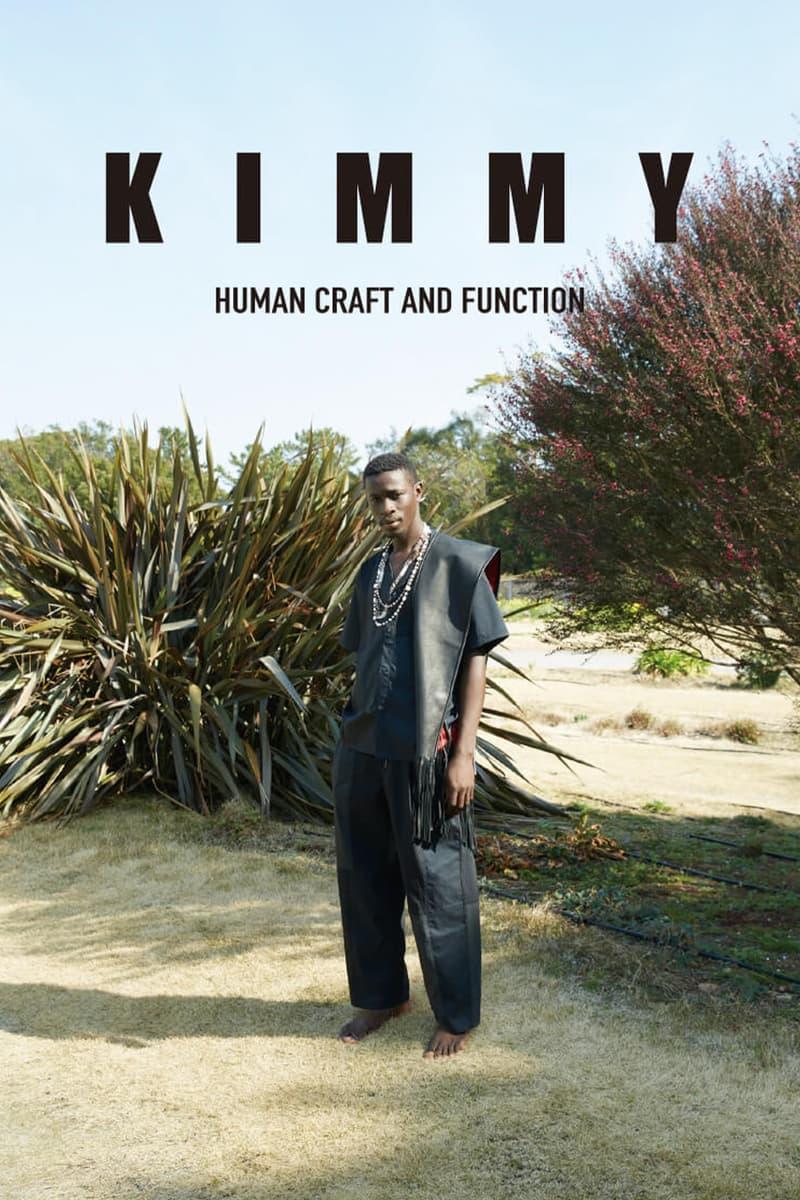 クラフトとテクノロジーを融合した新ブランド KIMMY キミー のファーストコレクションが販売開始
