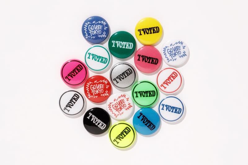 ヴェルディ VERDY が都知事選の投票を促す缶バッヂ GO VOTE TOKYO を配布
