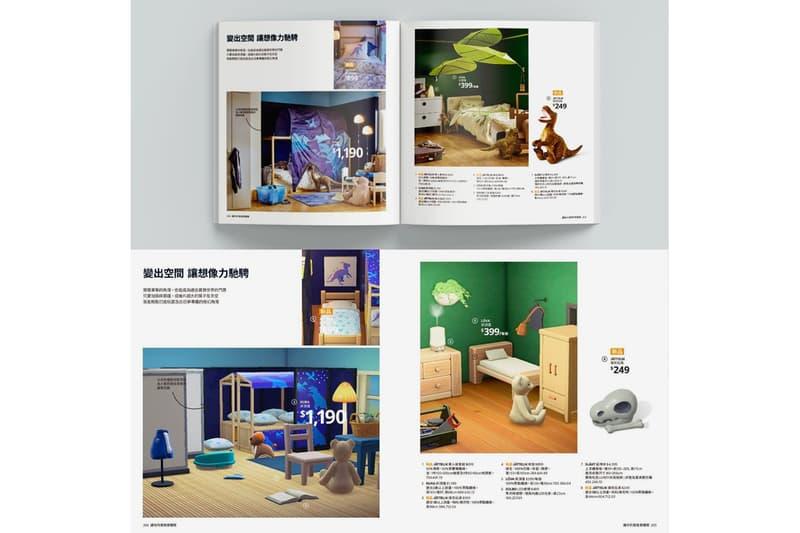 イケアが『あつまれどうぶつの森』を使ったカタログを発表 IKEA Animal Crossing New Horizons 2021 Furniture Catalogue interior design new taiwan dollar taiwanese swedish virtual video games