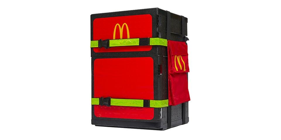 マクドナルドの公式デリバリーバッグがリリース