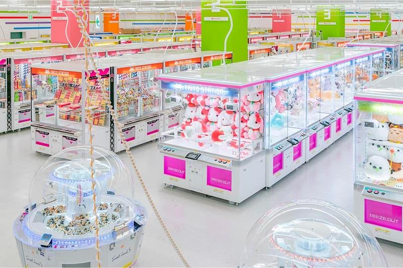 """""""世界最多のクレーンゲーム機設置数""""にギネス認定されたゲームセンターがオープン Taito Station Fuchu Kururu Most Crane Games in One Arcade World Record"""
