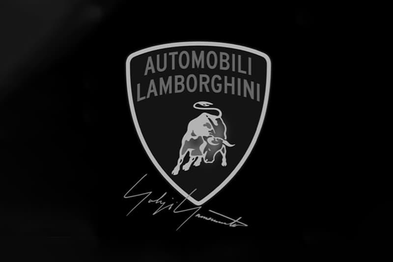 ヨウジヤマモトとランボルギーニ Yohji Yamamoto と Lamborghini がコラボレーションをアナウンス