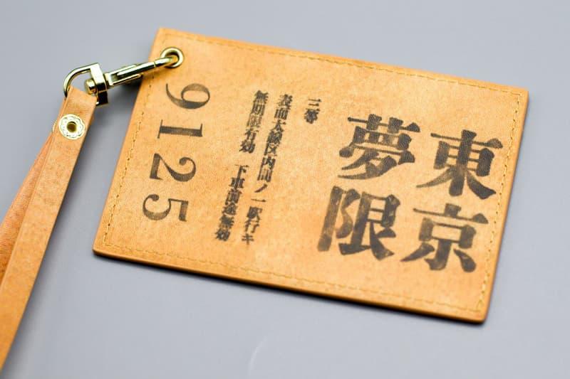 『鬼滅の刃 無限列車編』に登場する切符をモチーフとしたパスケースが登場