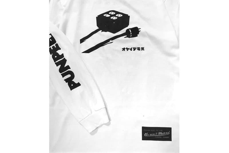 PUNPEE が愛用するオーディオブランド オヤイデ電気とのコラボアイテムをリリース Punpee Oyaide Denki Collab hoodie t-shirts release