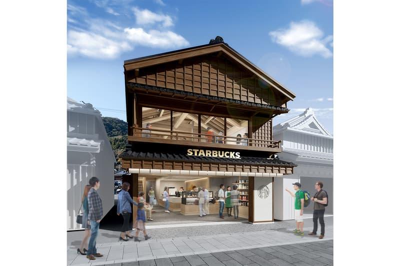 スターバックスが伊勢神宮内宮前に新店をオープン STARBUCKS new store open Isejingu Naiku news