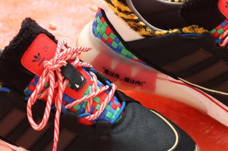 "atmos アトモス× adidas Originals アディダス オリジナルスから""節分""に着想を得たコラボスニーカーが発売"
