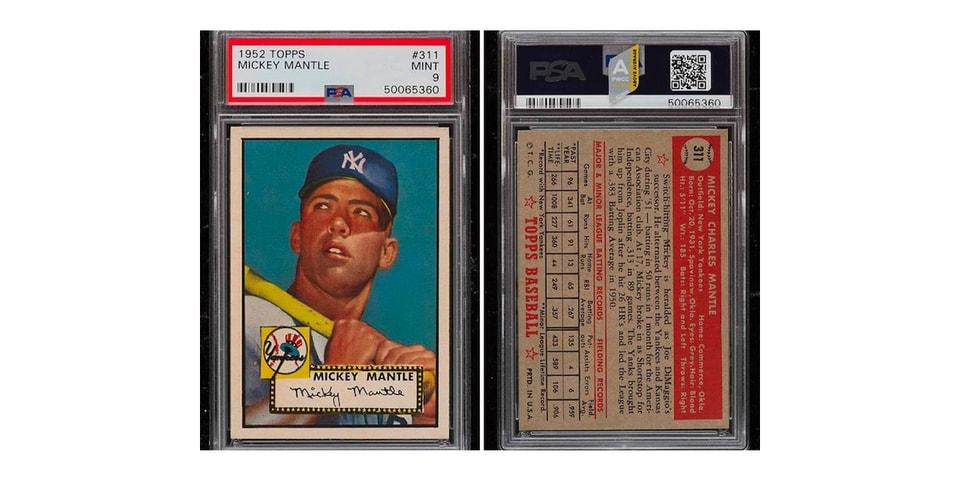 とあるベースボールカードがトレーディングカード史上最高額の5億3,900万円で落札