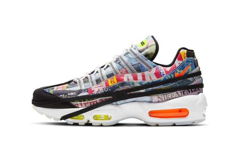 """日本の雑誌をコラージュしたようなナイキ エア マックス 95 """"ジャパン""""が登場 Nike Air Max 95 Japan Sneakers Shoes footwear announce info"""