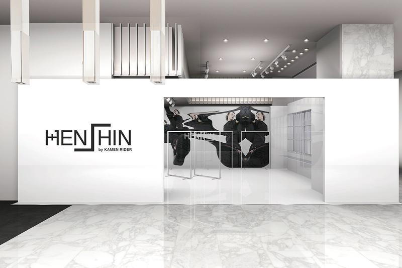 仮面ライダー作品をフィーチャーしたファッションブランド HENSHIN by KAMEN RIDER がローンチ