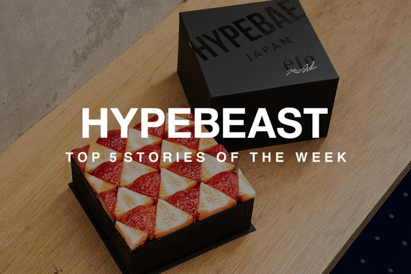 HYPEBAE adidas Reebok NIGO Album Victor Victor republic records universal music group THE NORTH FACE Urban Exploration designer Kazuki Kuraishi Interviews bottega veneta social media disappearance