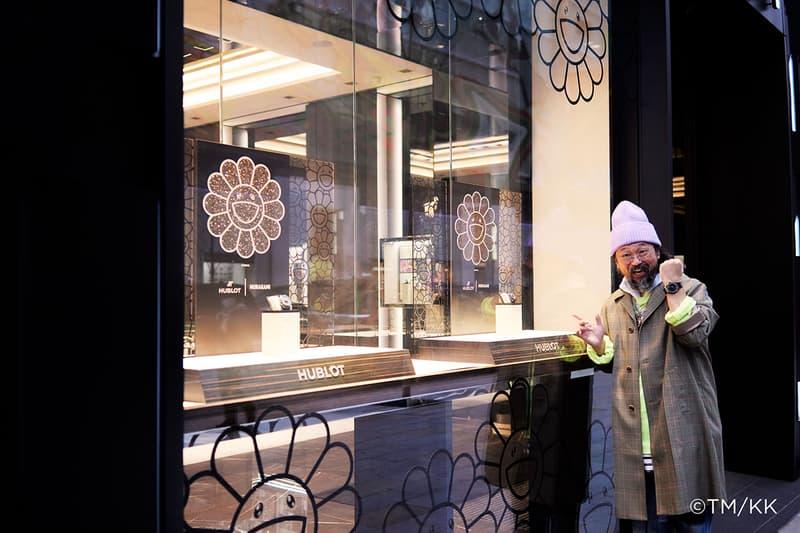 村上隆 ウブロ takashi murakami Hublot とのコラボレーションの裏側について LVMH ウォッチ 時計