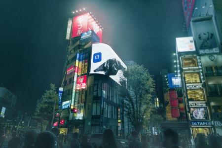 YEEZY GAP の巨大 3D 動画が新宿に突如出現