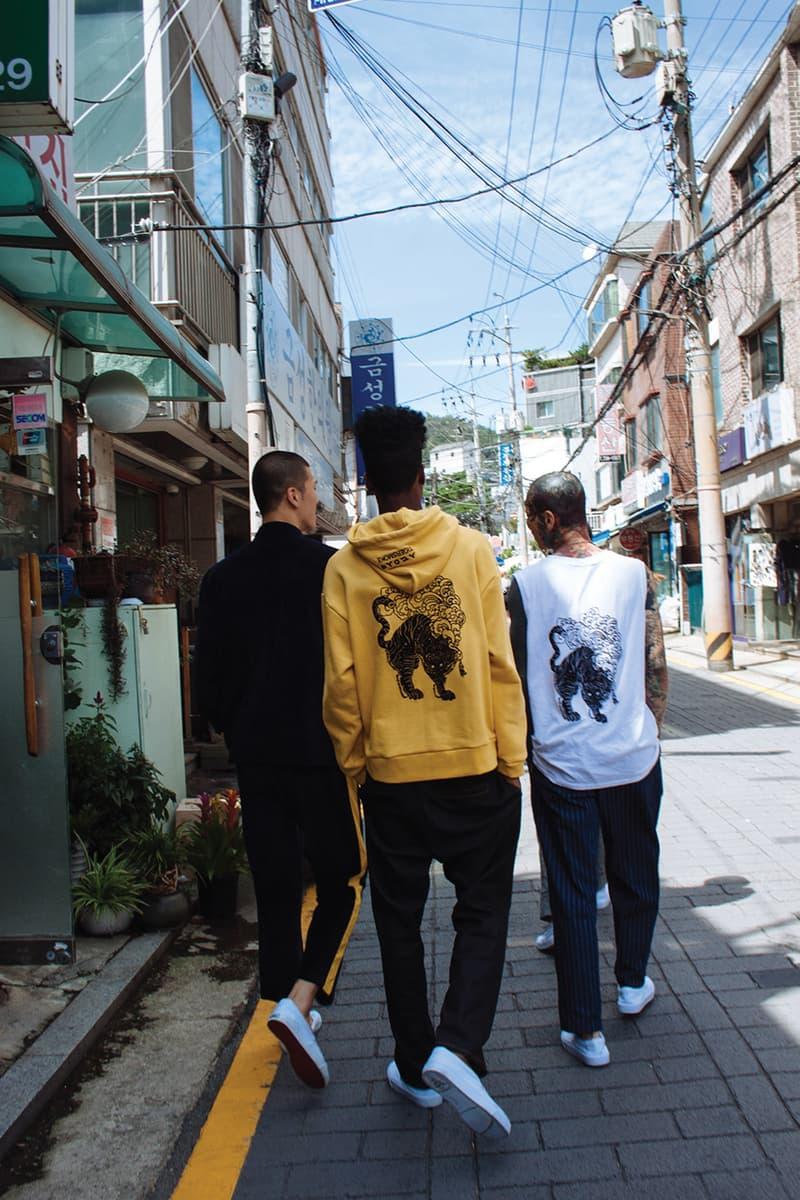 선데 스쿨 2번째 컬렉션 룩북 sundae school second collection lookbook 2017