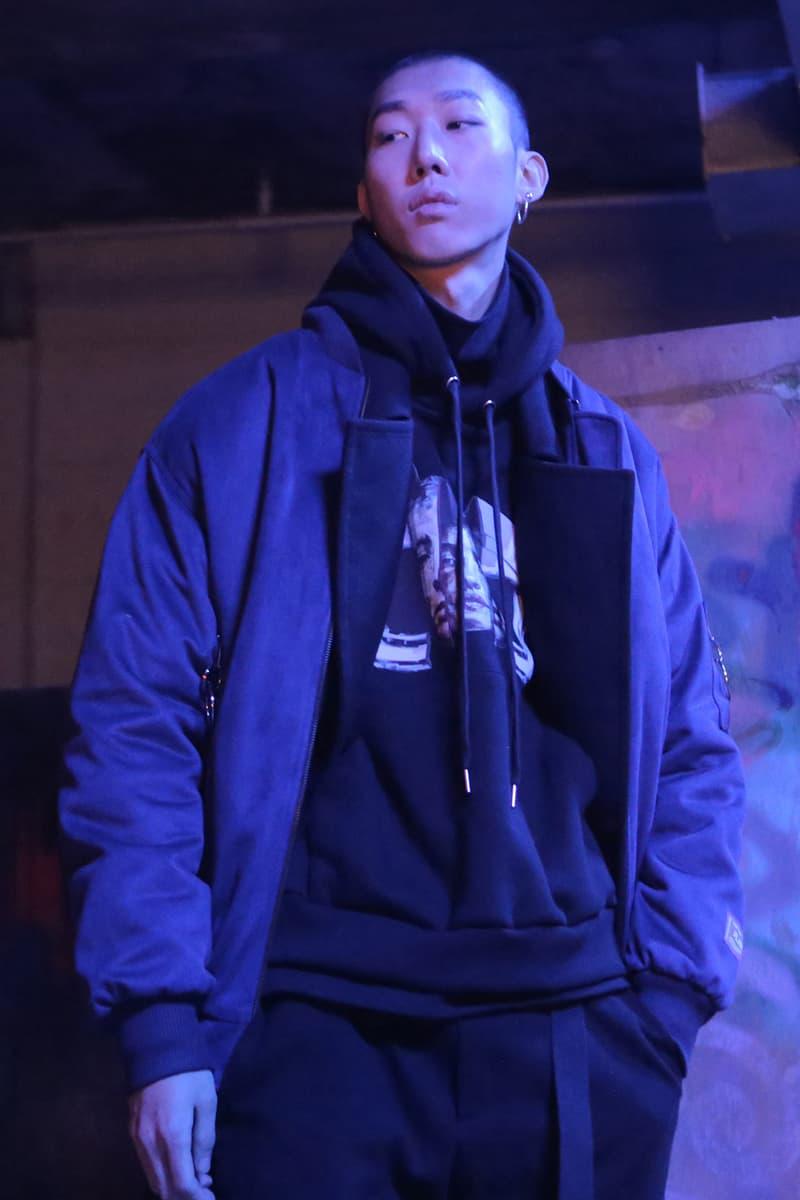 플하밍 2017 가을, 겨울 '자아 정체감' 룩북 & 10 꼬르소 꼬모 서울 전시 정보 pl haming fall winter 10 corso como seoul