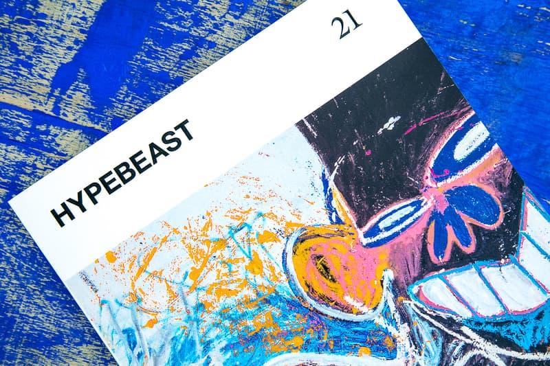 <하입비스트> 매거진 21호 '르네상스' 이슈 hypebeast magazine issue 21 the renaissance 2018