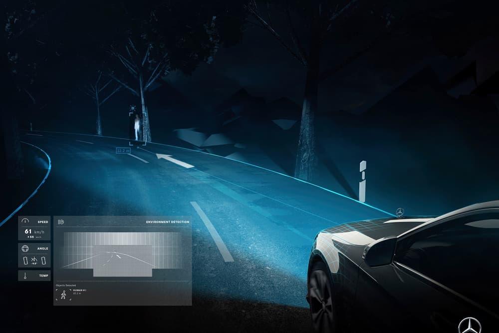 메르세데스-마이바흐 빔 프로젝트형 안전 헤드라이트 mercedes maybach digital light intelligent headlights 2018