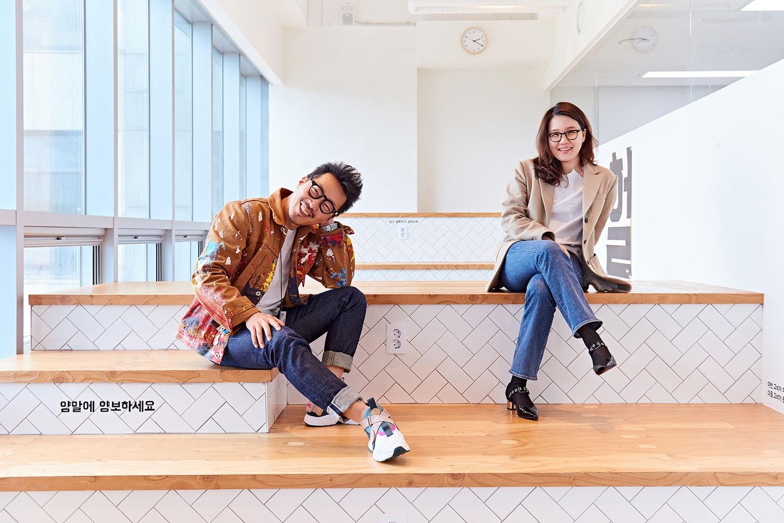 매거진 F 인터뷰 - 배달의민족 x 매거진 B magazine f interview 2018