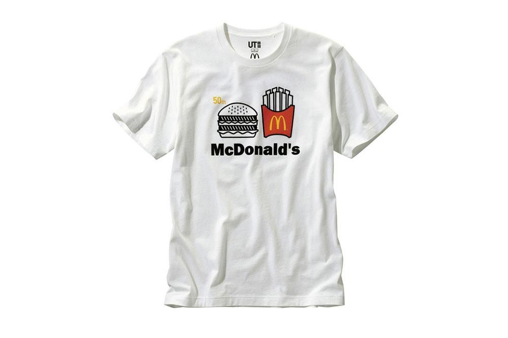 맥도날드의 이상한 협업들, 지샥, 유니클로, 아디다스, 빔스