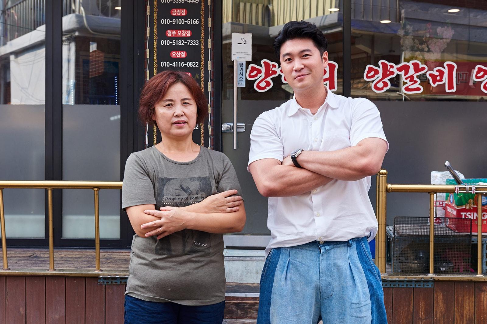 최자로드 시즌 2 - Ep.4 맛의 범죄 도시 대림동 양다리 구이 줘마 양다리 구이 만두