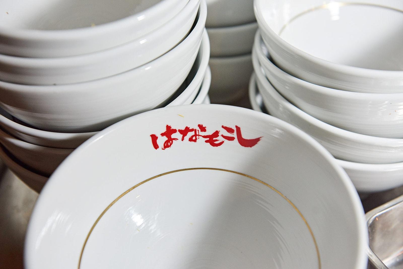 최자로드 시즌 2 Ep.2 토리소바 라멘 일본라면 하나모코시