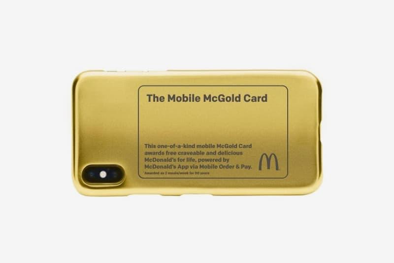 맥도날드 평생 무료 맥골드 카드 증정 이벤트