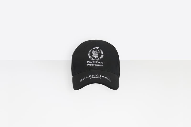 유엔세계식량계획 기부 발렌시아가 캡슐 컬렉션