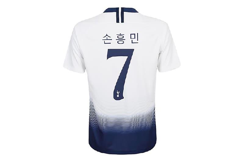 토트넘 '손흥민' 한글 유니폼 판매 시작 EPL 축구 유니폼