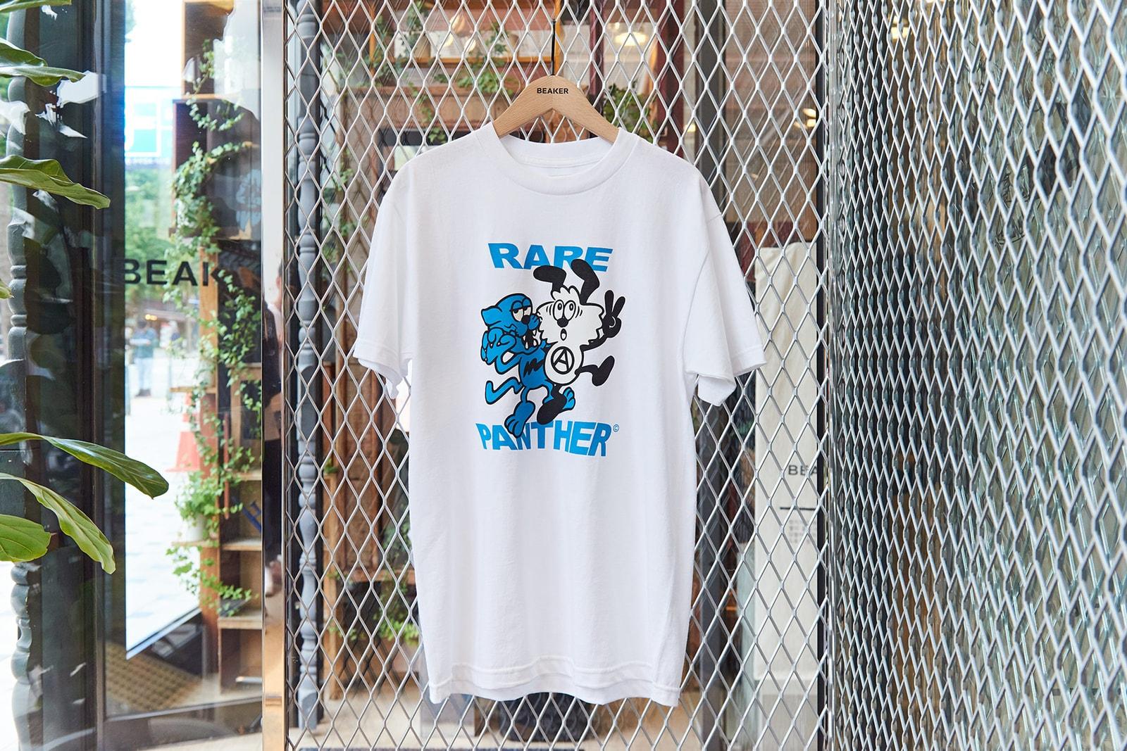 브랜드 프로필 베르디 걸스 돈 크라이 헬리녹스 레어 팬서 협업 컬렉션 비이커 한남 팝업