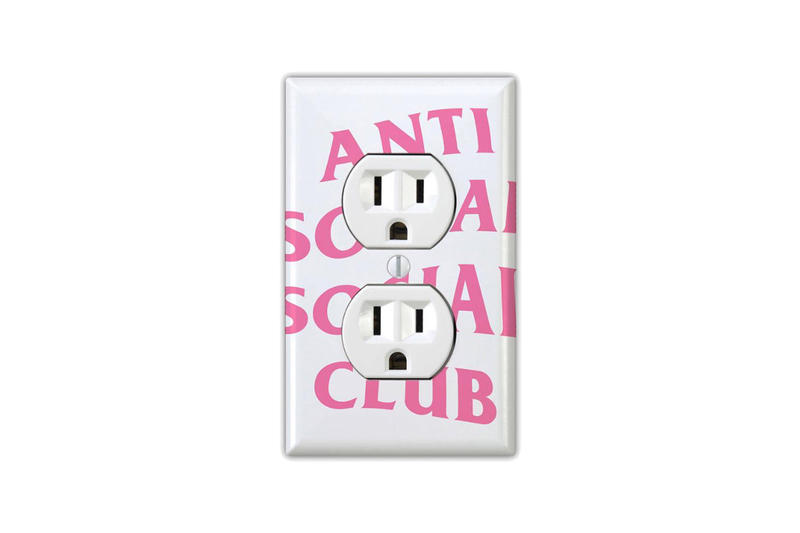 다이소에 도전하는 안티 소셜 소셜 클럽? 뚫어뻥' 출시