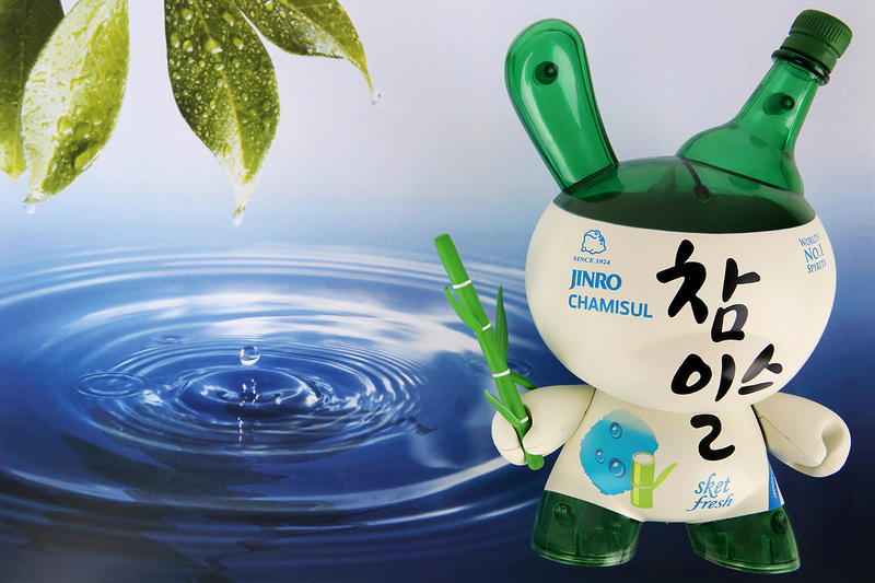 참이슬 20주년 기념 킨키로봇 '더니' 소주병 2018