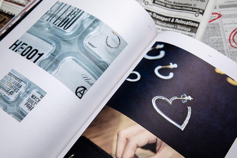 <하입비스트> 매거진 24호, '에이전시' 이슈 hypebeast magazine 잡지