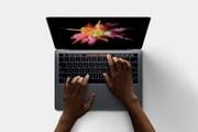 애플, 올해 16인치 '맥북 프로' 출시한다