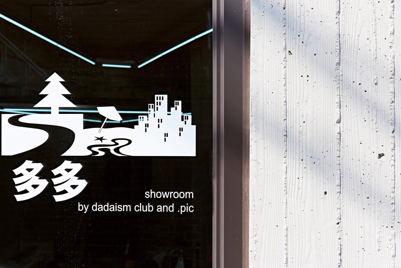 오혁과 친구들이 만든 브랜드 '다다'의 연남동 팝업 다다이즘 클럽 혁오 류윤현 한다솜 정다운 최지형 하이츠스토어