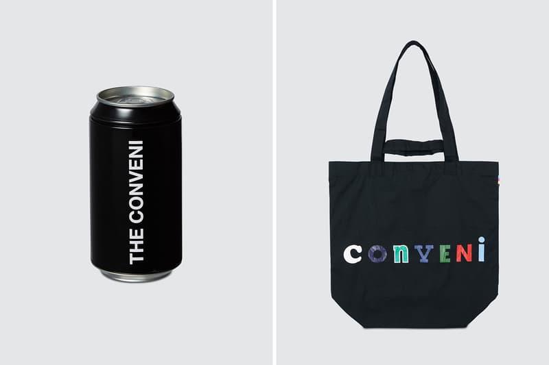 후지와라 히로시 '더 콘비니' 온라인 편집숍 HBX 입점 단독 판매