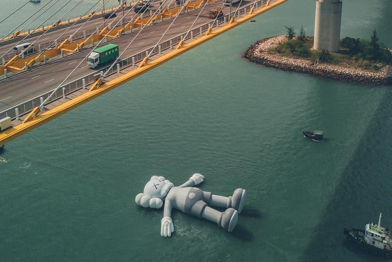 홍콩 빅토리아 항구 카우스 홀리데이 현장 컴패니언 여행