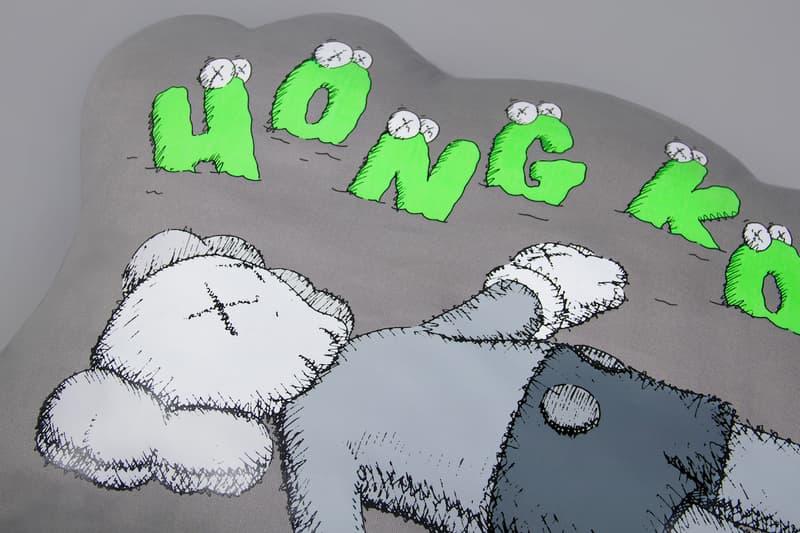 카우스: 홀리데이 프로젝트 3차 목적지 정보 & 굿즈 홍콩 아트 바젤 2019