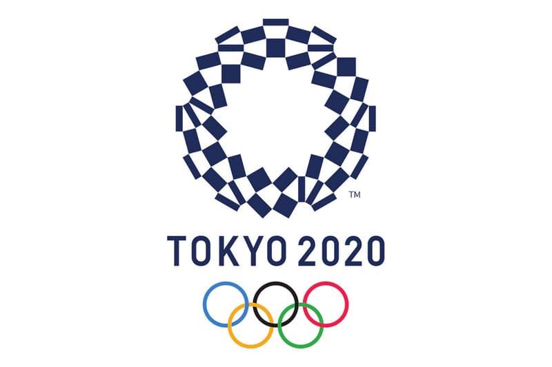 2020 도쿄 올림픽, 상세 경기 일정 및 종목 공개