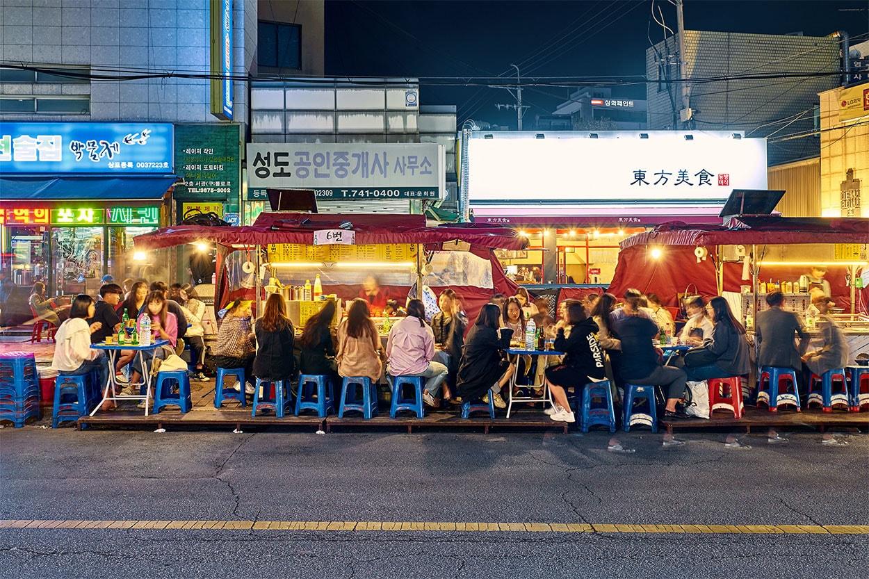 2019 서울 시티 가이드 음식 카페 식당 레스토랑 바 맛집 술집