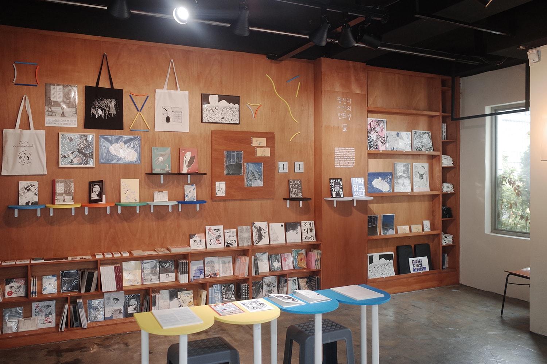 8월 서울 추천 갤러리 및 미술관 전시, 주재범, 인사살롱, 정신과 시간의 만화방