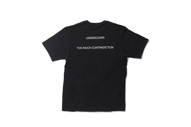 언더커버, 온라인 스토어 론칭 기념 한정판 그래픽 티셔츠 시리즈 출시