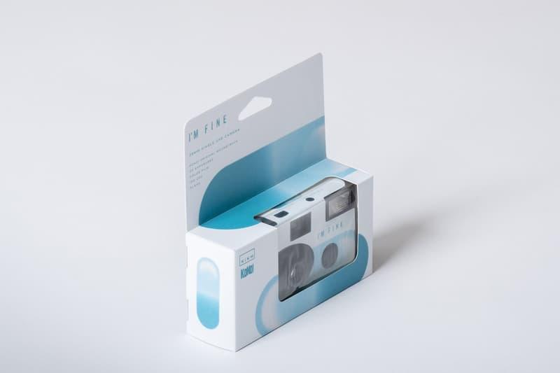 햇빛과 달빛 아래 찍은 듯한 효과의 일회용 카메라 '아임 파인' 2종 가격 판매처