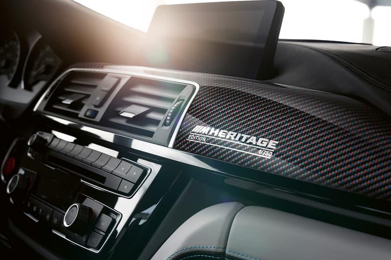BMW 2020 한정판 'M4 헤리티지 에디션' 쿠페 출시,750대