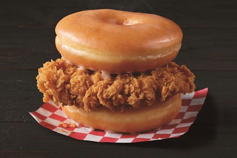 KFC '치킨 도넛 샌드위치' 출시한다, 닭 껍질 튀김 차기 메뉴, 글레이즈드
