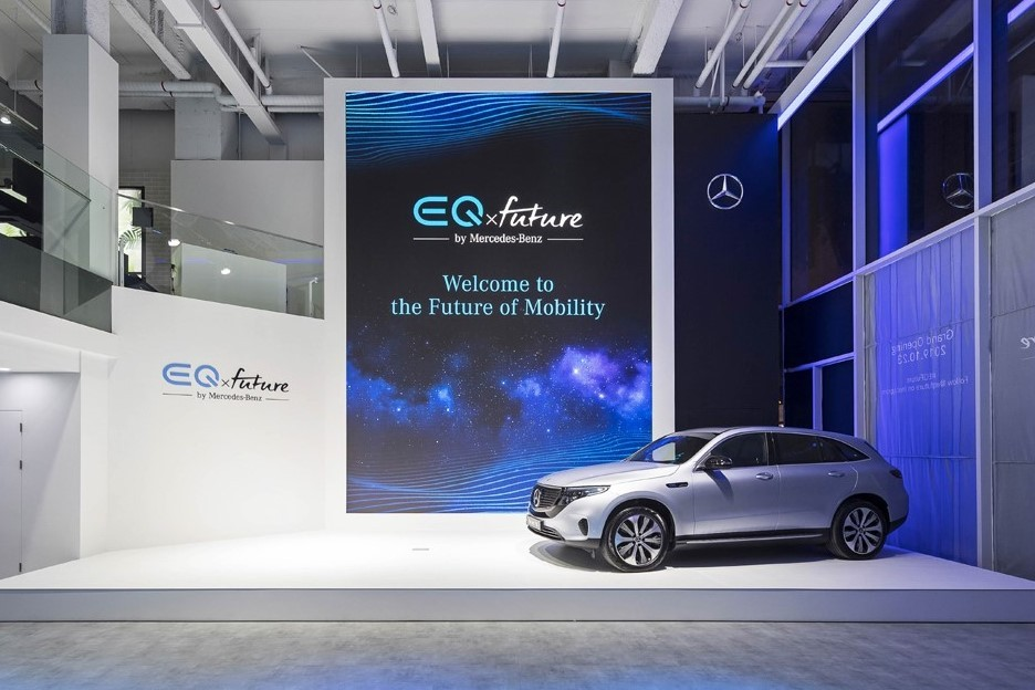 메르세데스-벤츠의 미래 비전, 메르세데스-벤츠 최초 순수 전기차 EQC, 가로수길 전시 'EQ Future' 개관