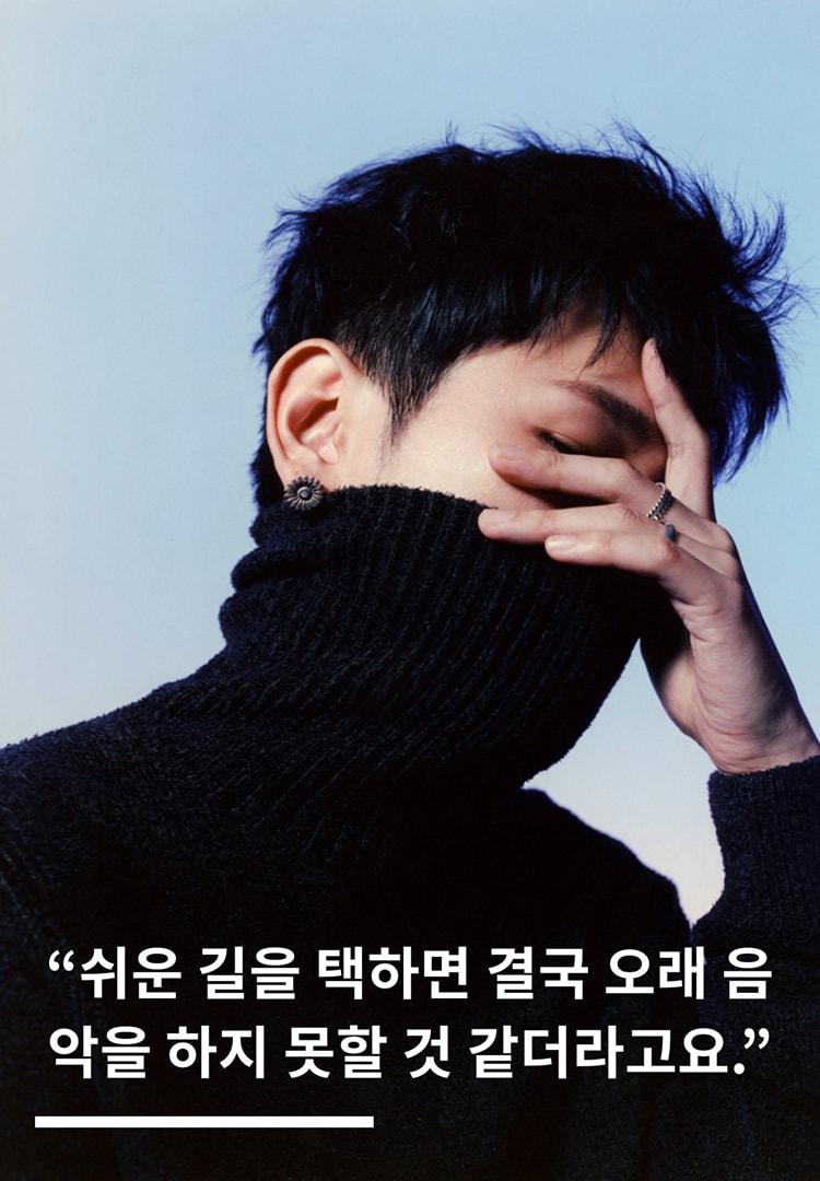 크러쉬 인터뷰, 정규 앨범 2집 'From Midnight To Sunrise', 'With you', 'Alone'