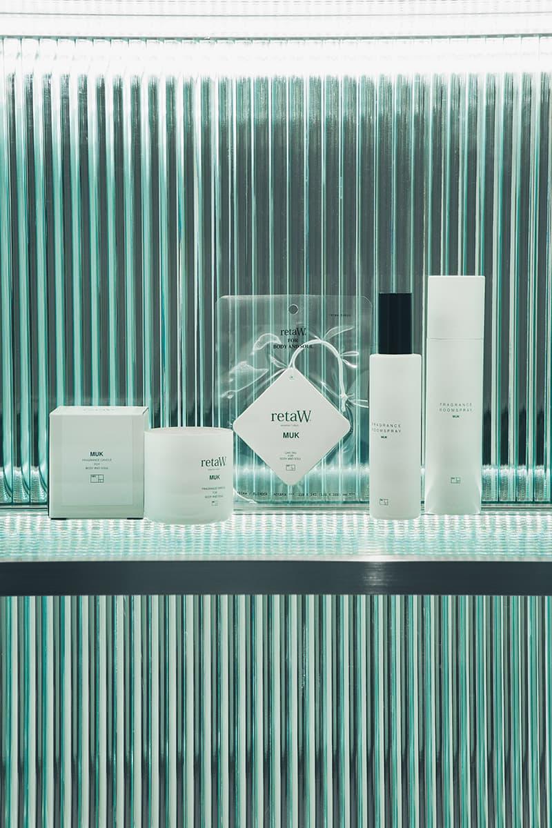 후지와라 히로시의 리토우와 HBX가 함께 만든 프래그런스 컬렉션
